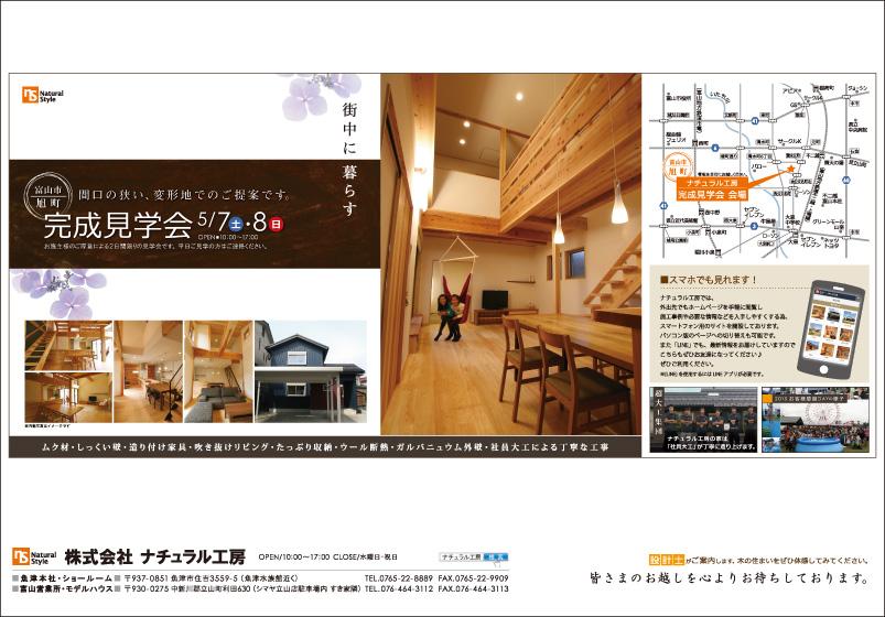 http://n-ko.jp/information/0507%20kenngakukai.jpg