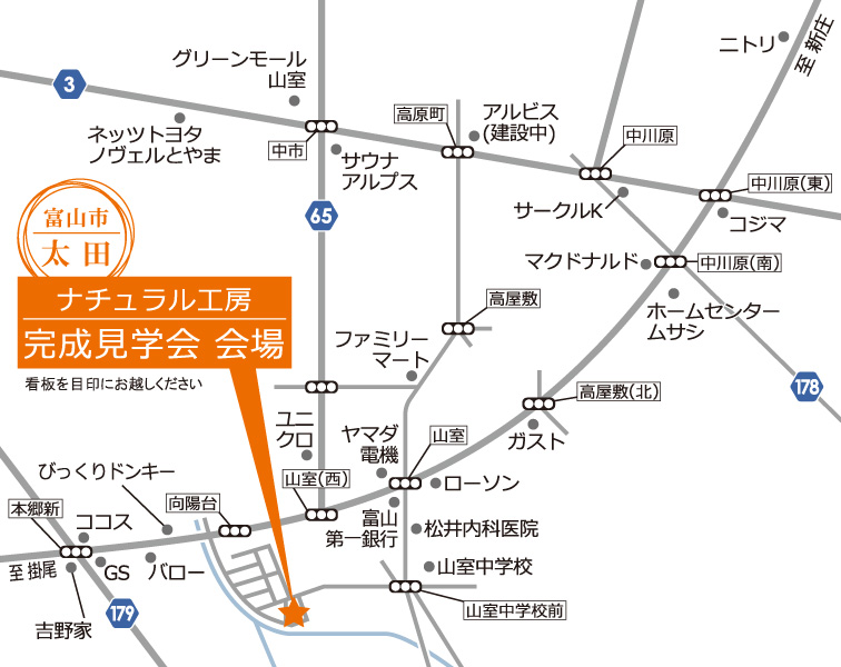 http://n-ko.jp/information/0611map.jpg