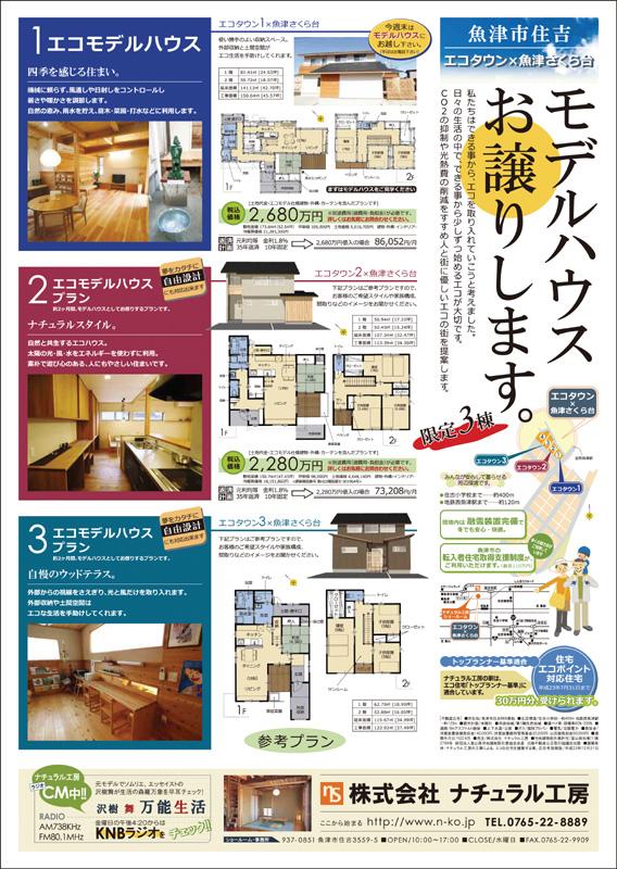 http://n-ko.jp/information/0614.jpg