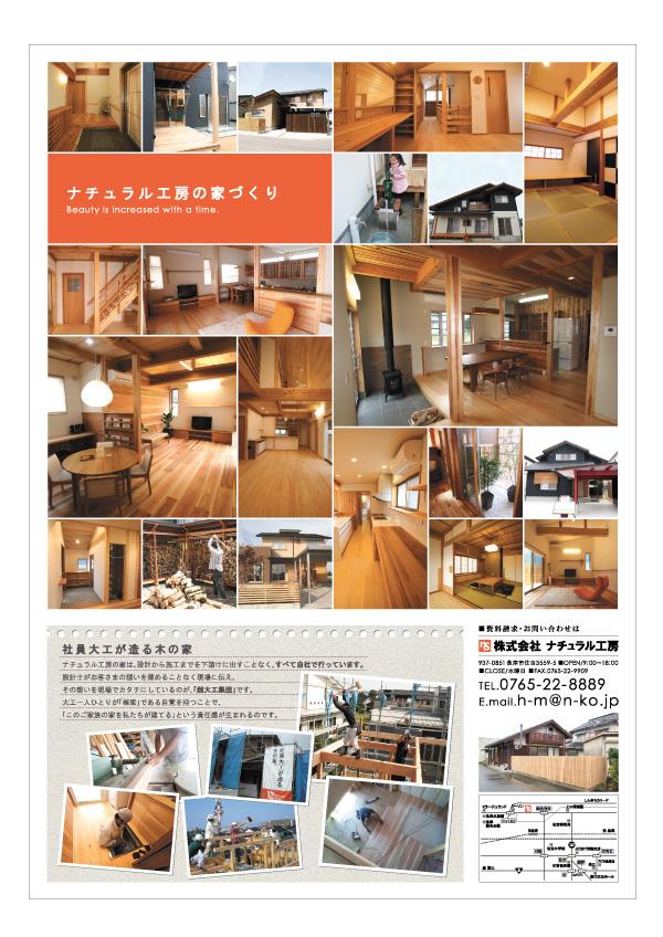 http://n-ko.jp/information/0621kenngakukai%20ura.jpg