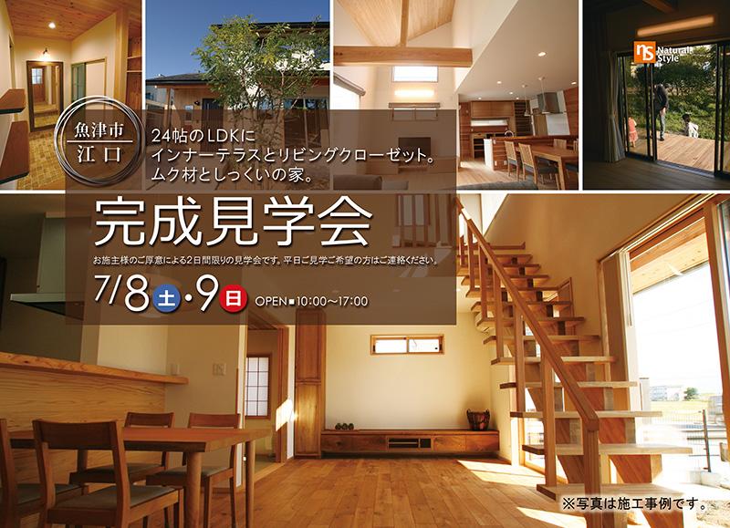 http://n-ko.jp/information/0708%20kenngakukai.jpg