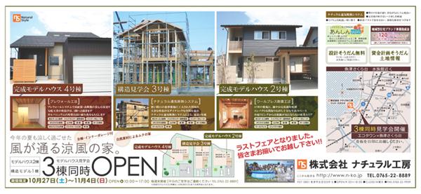 http://n-ko.jp/information/1022.jpg