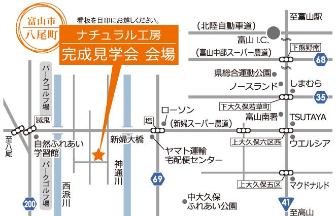 http://n-ko.jp/information/2016%200318%20kenngakukai%20MAP.jpg