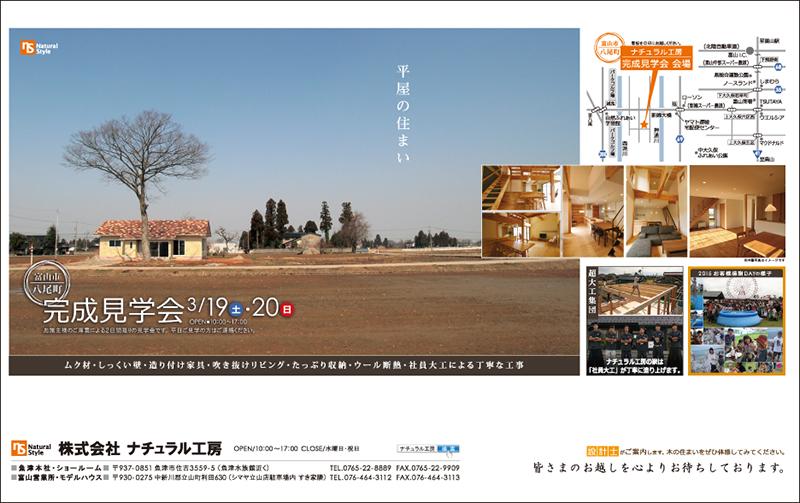 http://n-ko.jp/information/2016%200318%20kenngakukai.jpg