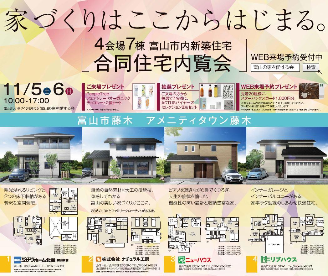 http://n-ko.jp/information/2016%2010%2031%20.JPG