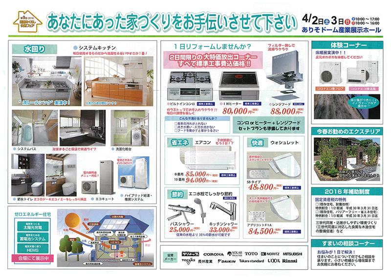 http://n-ko.jp/information/20160328100211-0001.jpg