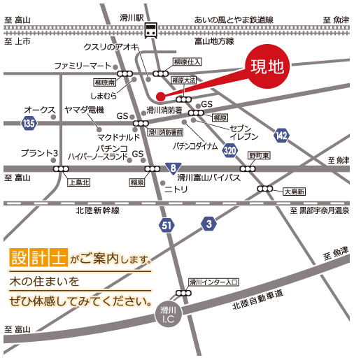 http://n-ko.jp/information/2017%2008%2022%20map.jpg