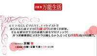 CapD20100215のコピー.jpg
