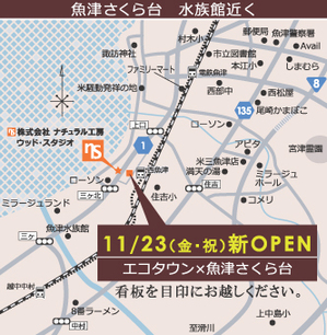 MAP1123.jpg