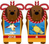 http://n-ko.jp/information/dog.jpg