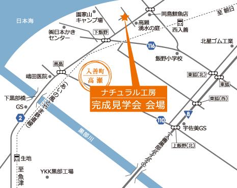 http://n-ko.jp/information/miya%20map.jpg