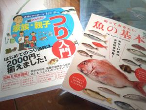 http://n-ko.jp/staffblog/%E3%81%A4%E3%82%8A%E6%9C%AC.jpg