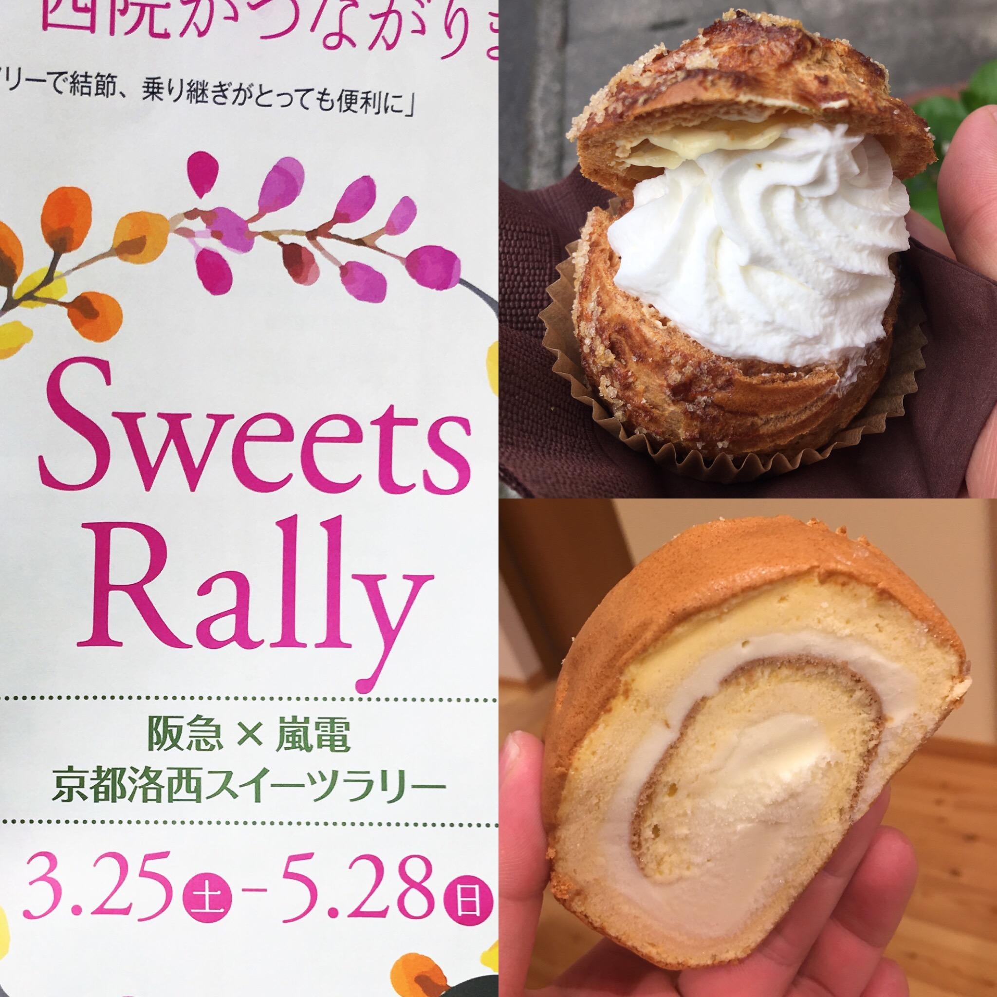 http://n-ko.jp/staffblog/2017/05/20/20170520_070609000_iOS.jpg