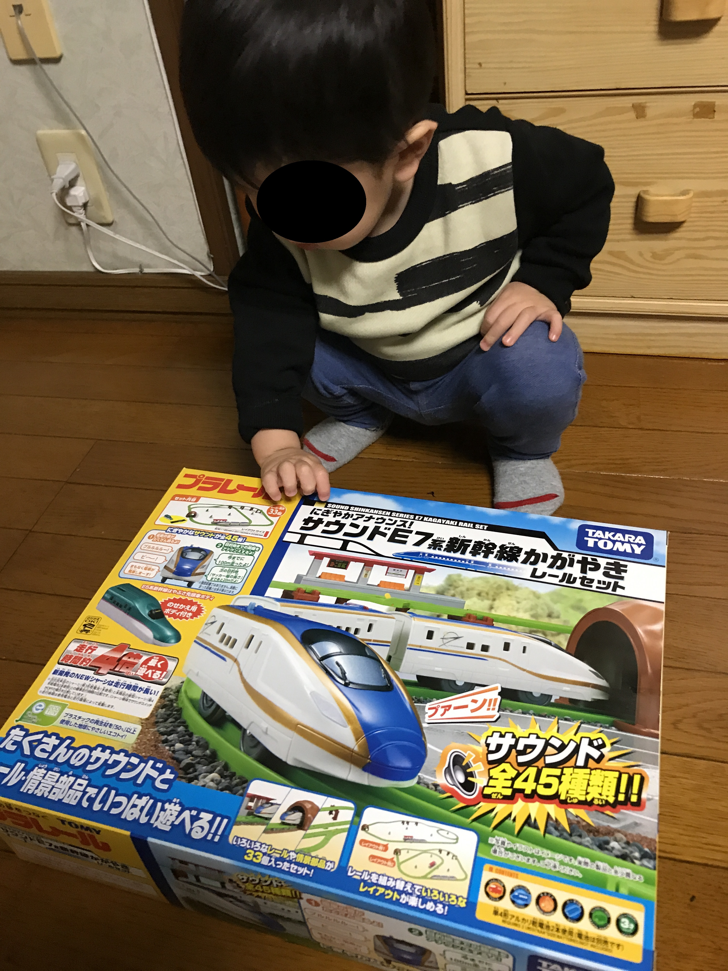 http://n-ko.jp/staffblog/2017/12/28/20171225_094852800_iOS.jpg