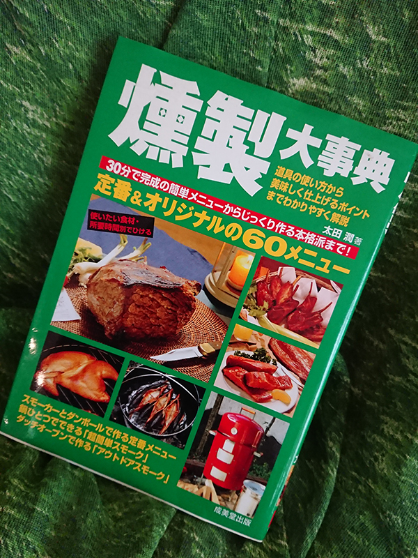 http://n-ko.jp/staffblog/2018%2005%2014%20YD.JPG