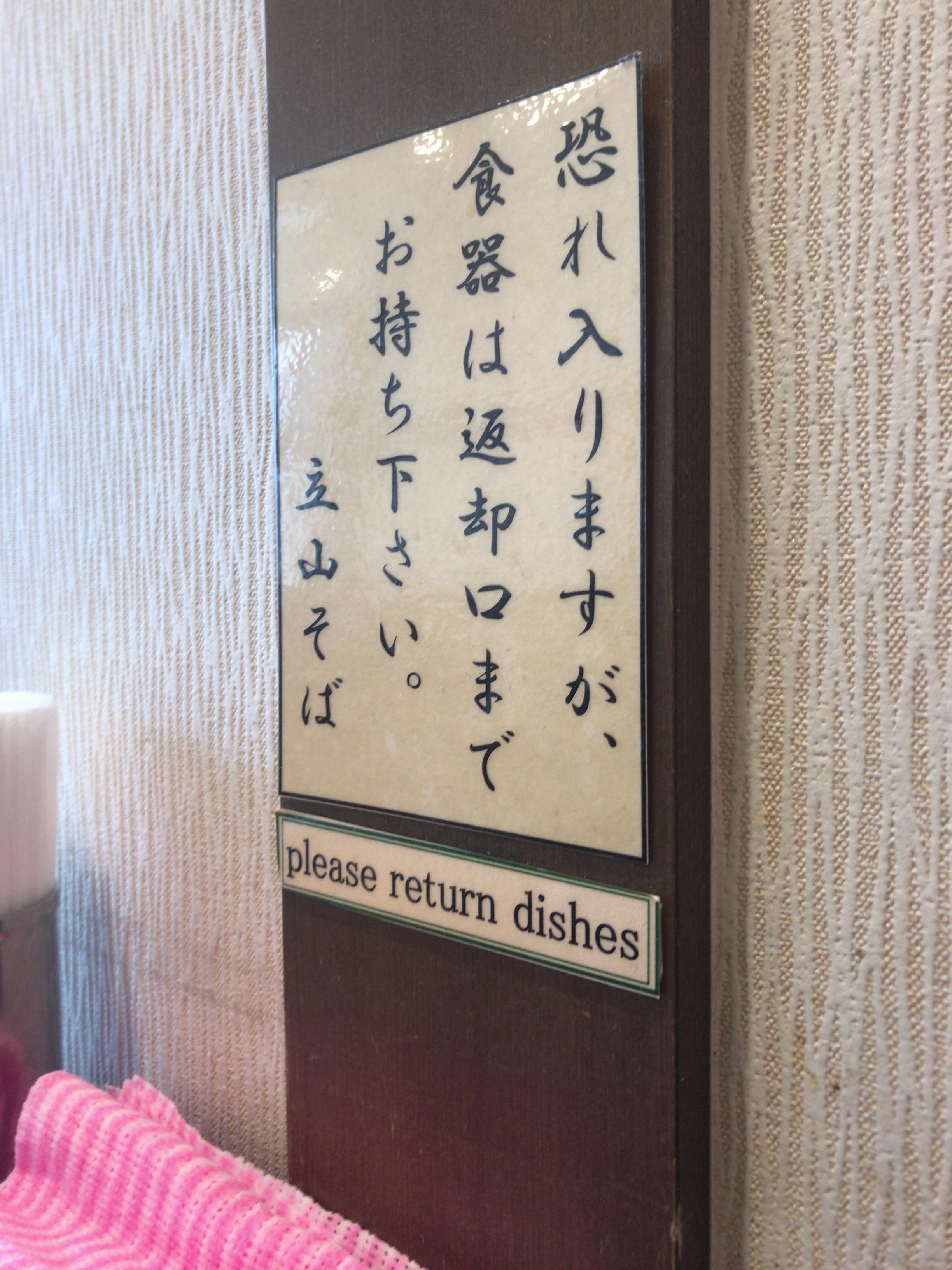 http://n-ko.jp/staffblog/2018/03/27/20180307_020442000_iOS.jpg