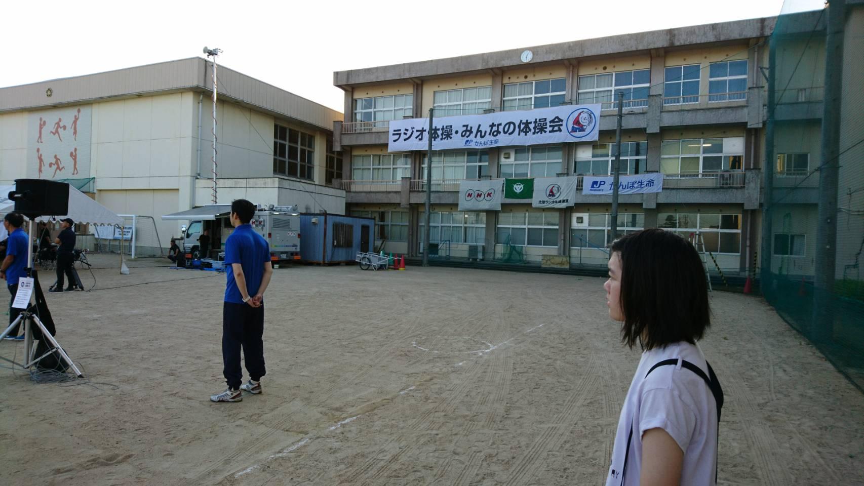 http://n-ko.jp/staffblog/20990000.jpg