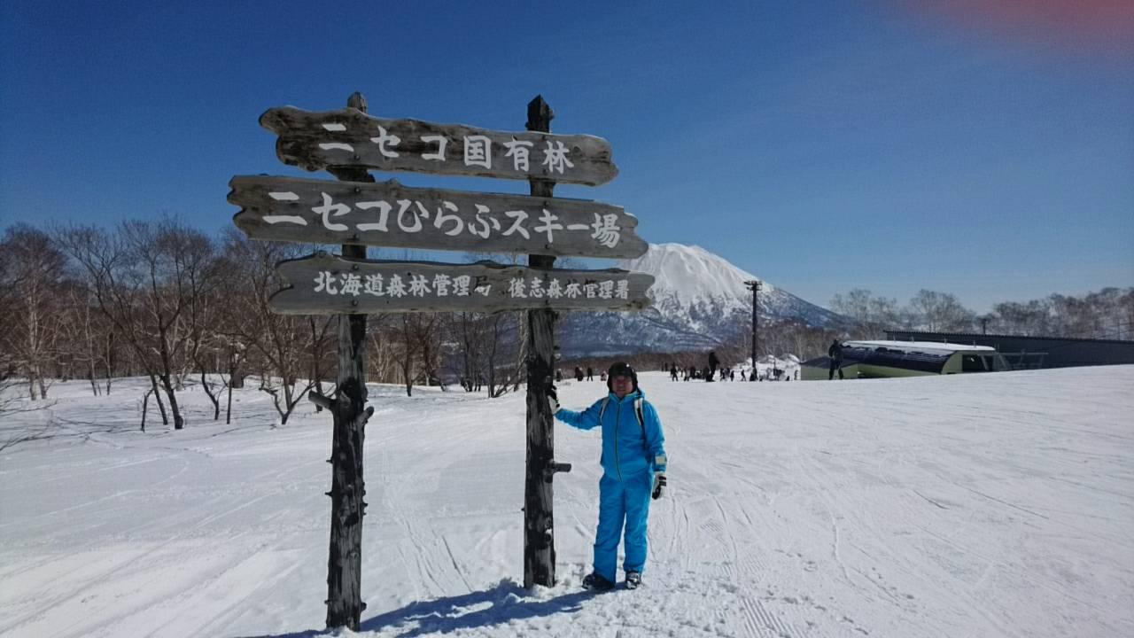 http://n-ko.jp/staffblog/6527.jpg