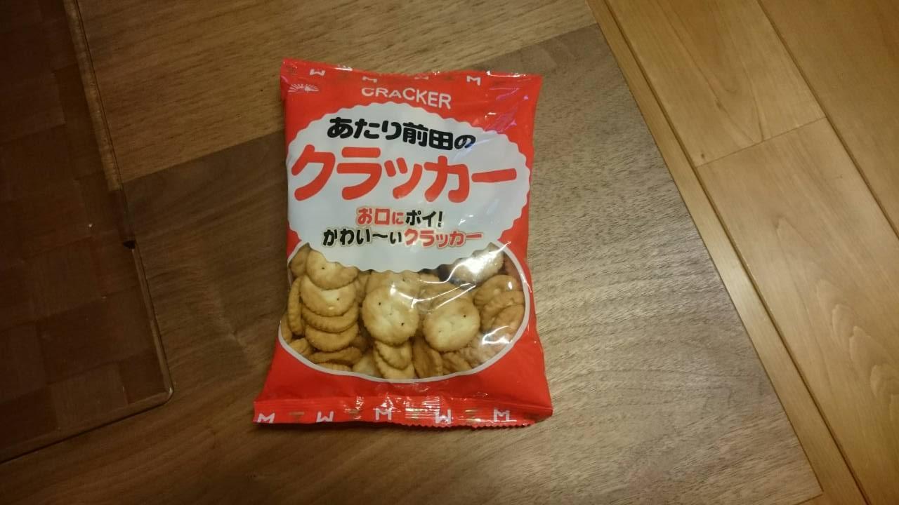 http://n-ko.jp/staffblog/7438125.jpg