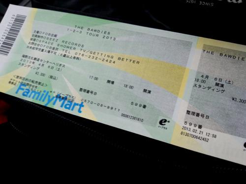 http://n-ko.jp/staffblog/Bawdies%20t.jpg