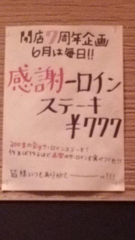 http://n-ko.jp/staffblog/DSC_0244.JPG