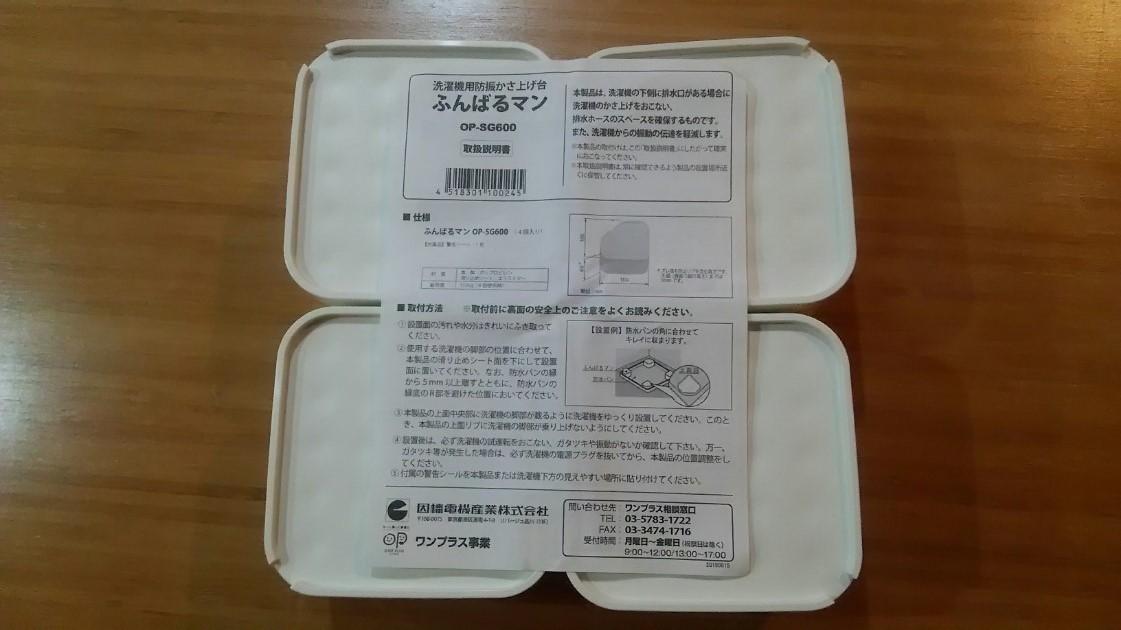 http://n-ko.jp/staffblog/DSC_0518.JPG