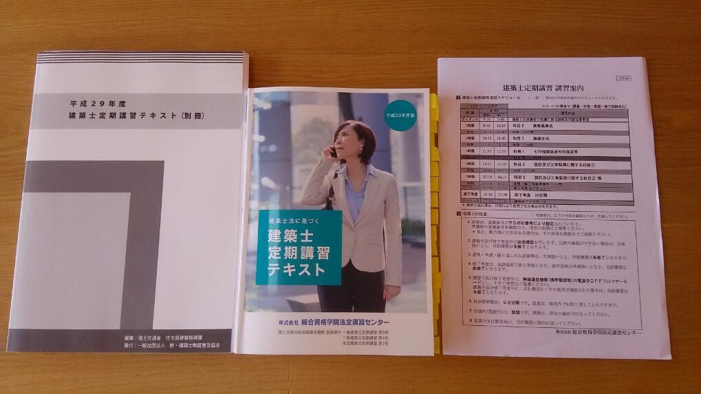 http://n-ko.jp/staffblog/DSC_0887.JPG
