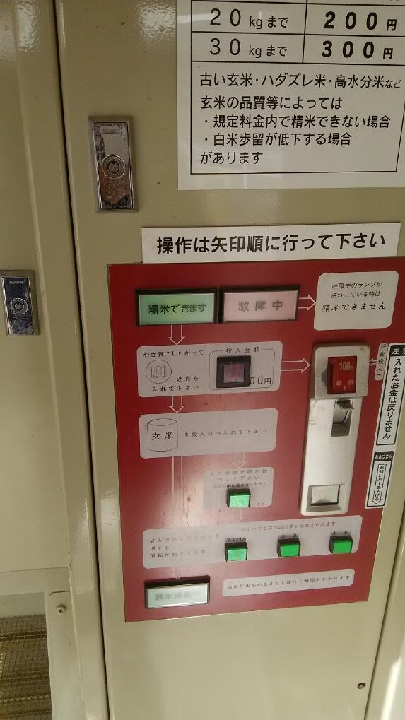 http://n-ko.jp/staffblog/DSC_0997.JPG