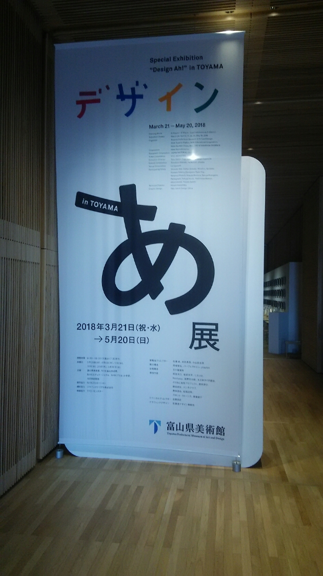 http://n-ko.jp/staffblog/DSC_1064.JPG
