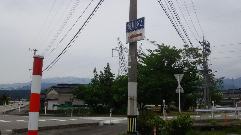 http://n-ko.jp/staffblog/DSC_1136.JPG