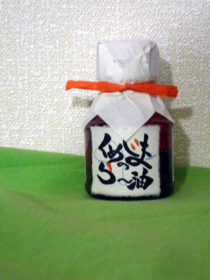 http://n-ko.jp/staffblog/IMGP0098.JPG
