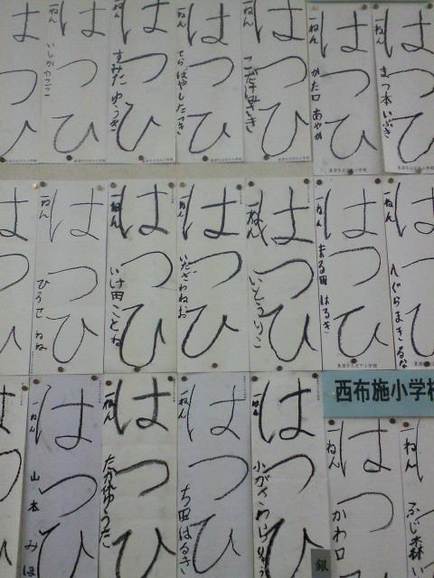 http://n-ko.jp/staffblog/SBCA0014.JPG