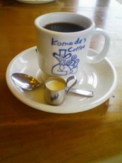 カメダコーヒー.jpg