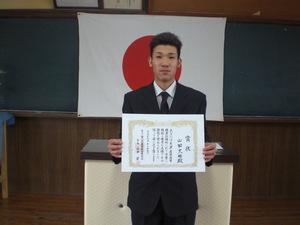 山田表彰.jpg