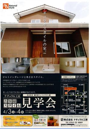 広告のコピー.jpg