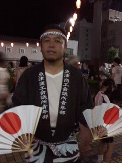 蝶六2010.jpg