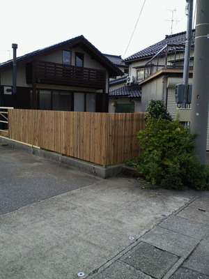 本社フェンス.JPGのサムネール画像
