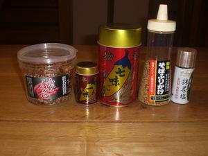 http://n-ko.jp/staffblog/assets_c/2010/12/七味-thumb-300x225-803-thumb-300x225-804-thumb-300x225-809.jpg