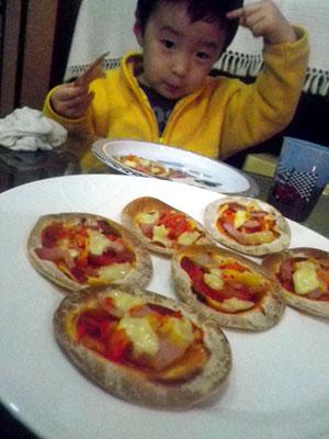 pizaa.jpg
