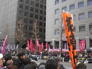 箱根応援旗.JPG
