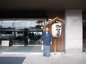 加賀屋1.JPG