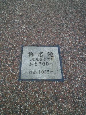 道標識.JPG