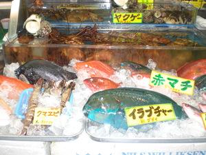 沖縄魚屋.JPG