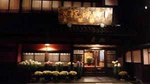 松月玄関.JPG