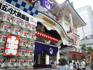 kabukizaa1.JPG