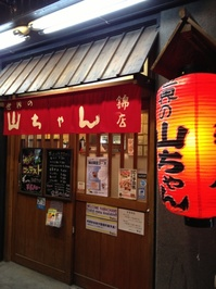 nishiki.jpg