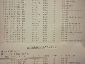 NCM_0101000.JPG