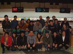 bowlingG.JPG