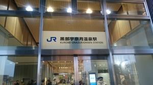 DSC_0011119.JPG
