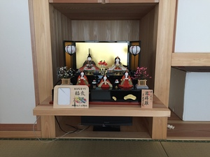 Ohinasama.JPGのサムネール画像